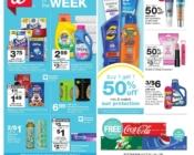 Walgreens Weekly Ad 07/26/2020 - 08/01/2020